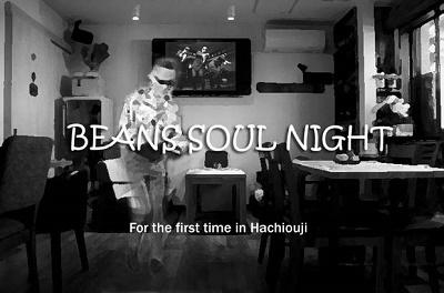 BEANS_Hachiouji.jpg