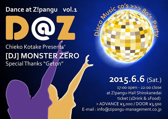 D@Z4.jpg