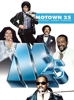 Motown-25-1.jpg