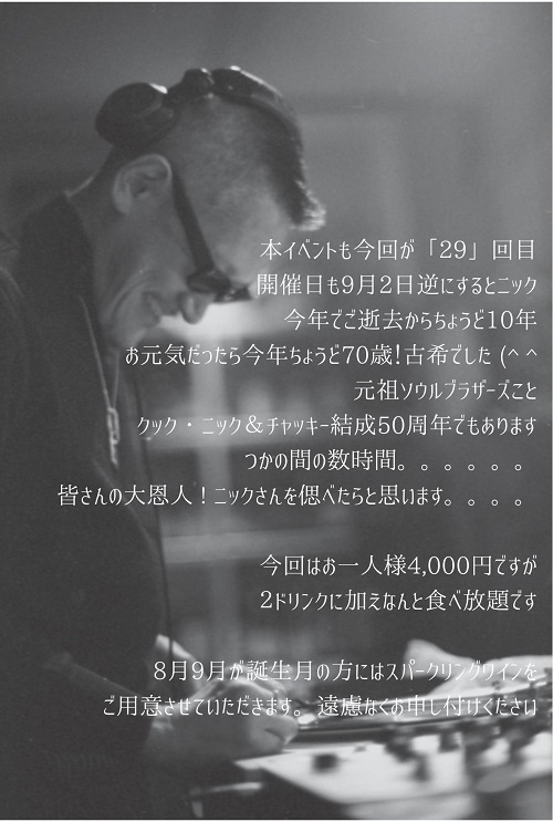 SOULFREAK(29)2_06.jpg